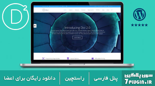 divi-2-0-review-the-smart-challenge-from-elegant-themes-cover