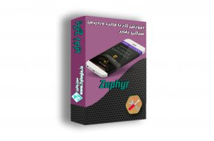 product-box-mockup_zphyer-236