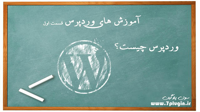 wordpress learning